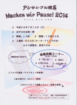 Machenwirpause2014